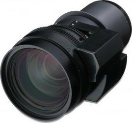 Obiectiv Epson V12H004S04