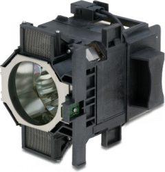 Lampa de schimb V13H010L72